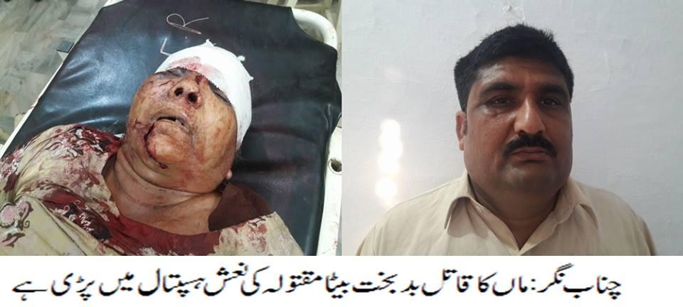 Man killed his mother due to domestic quarrel