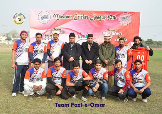 Final Of Masroor Cricket League will be played today at 3; 00 pm