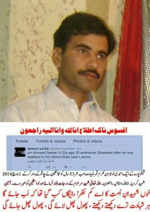 Another Ahmadi Mr. Qamar Ul Zia Martyred In Kot Abdul Malik Lahore