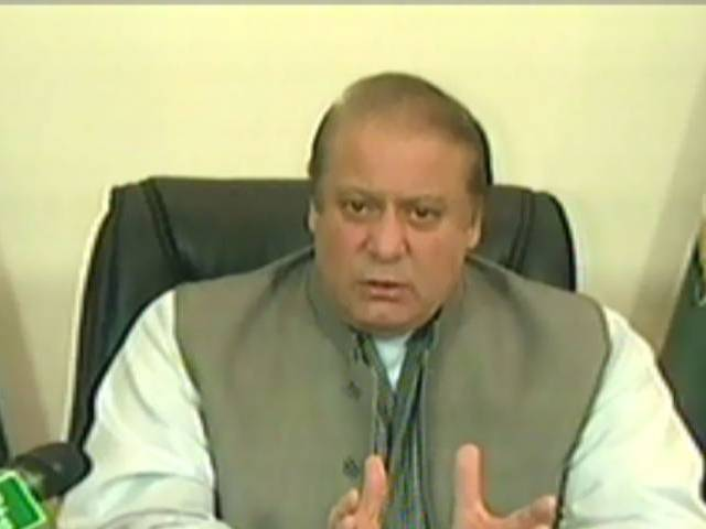 We will take the revenge of every drop of blood says PM