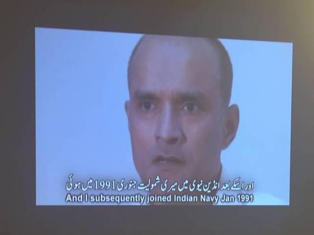 ISPR has publicized the video of Indian spy; confesses terrorist activities