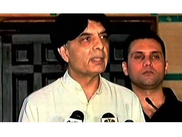 No protest will be allowed in D Chowk says Interior minister