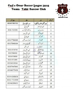 Fazal E Umar Soccer League; The final squads have been picked by the captains and team managements