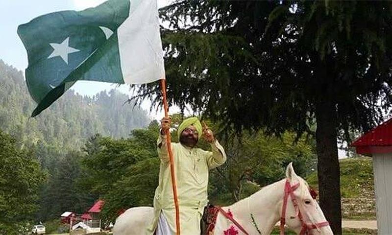 Sardar Soran Singh was killed due to political rivalry says KPK police