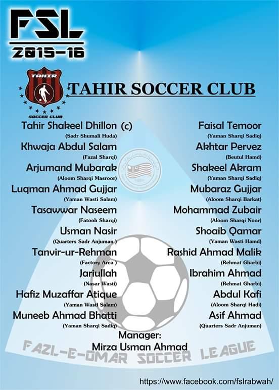 Fazal E Umar Soccer League; Tahir Soccer Club; Team, Coach and introduction