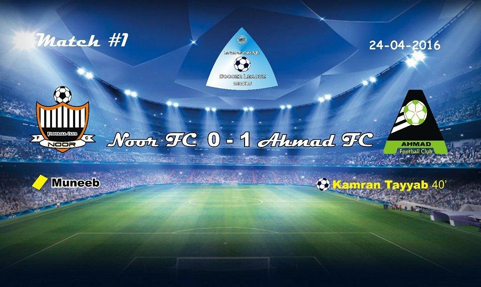 Results of Fazal E Umar Soccer League matches so far