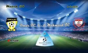 Fazal E Umar Soccer Laegue; Match between Umar FC and Mehmood FC drew 0-0