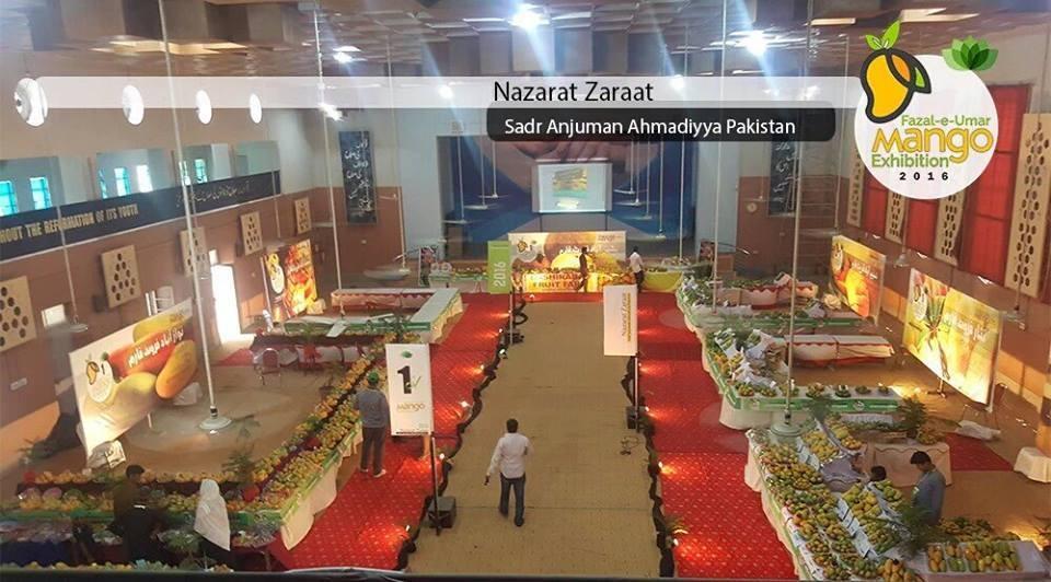 Nazarat Agriculture Sadar Anjuman Ahmadiyya
