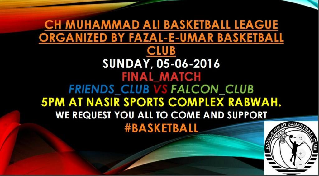 Final of Chuhdhary Muhammad Ali Basketball tournament won by friends club