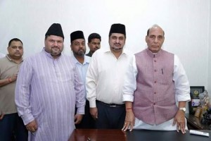 Members of Ahmadiyya Muslim Community with Home Minister of IndiaRajnath Singh