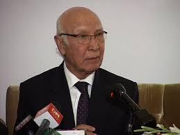 Pakistan announces to build more gates and fences on Pak Afghan border