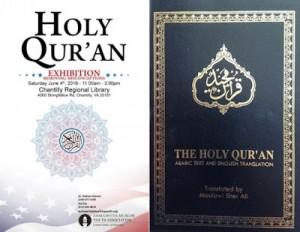 Washington; Ahmadiyya jamat to organize Quran Exhibition