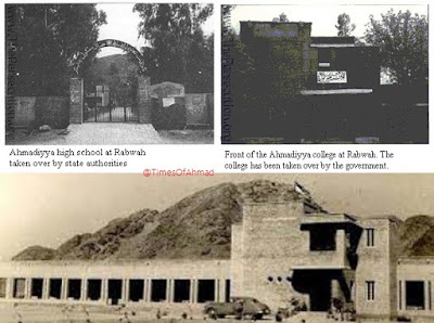 Pakistan: Cleric-cum-politician furious over return of Ahmadiyya owned schools in Rabwah