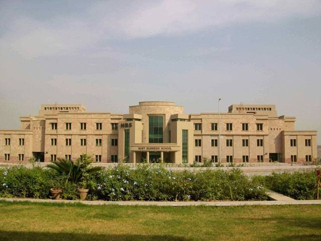 Six Pakistani universities among world's top 700 institutes