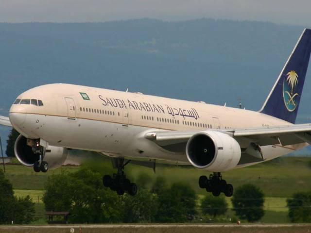 Saudi plane isolated at Manila airport after false hijack alarm
