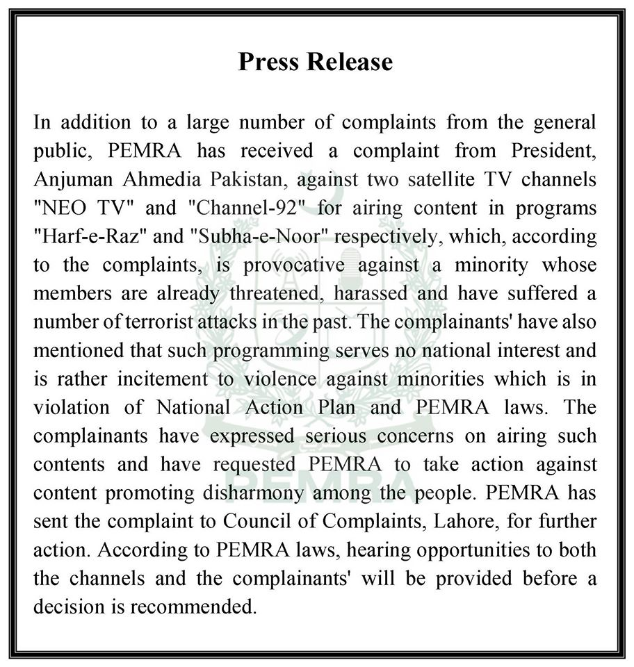 PEMRA Issue Notice to two TV channel Due to public complaints