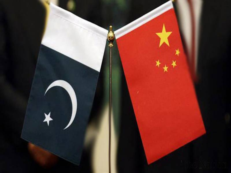 China ready to support energy, infrastructure projects in Sindh
