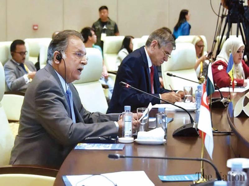 Pakistan to act as bridge between Asia, Europe, says Pervaiz