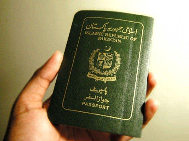 Overseas Pakistanis can now apply for passport renewal online