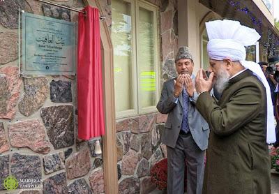 Canada: Head of Ahmadiyya Muslim Community inaugurates Baitul Afiyat Mosque in Scarborough