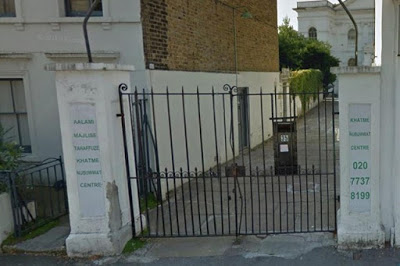 UK: Charity Commission opens formal inquiry into mosque where 'Kill Ahmadis' leaflets were allegedly found