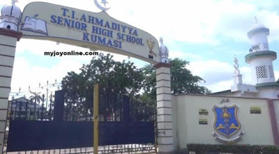 Ghana: T.I. Ahmadiyya Senior High School AMASS Taking ICT Learning to New Level