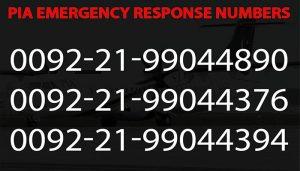pia_emergency