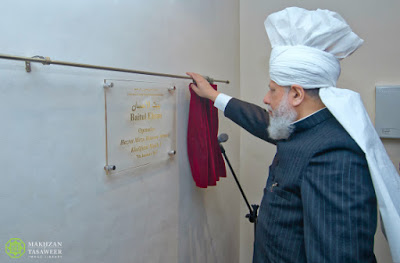 inaugurates the Baitul Ehsan Mosque