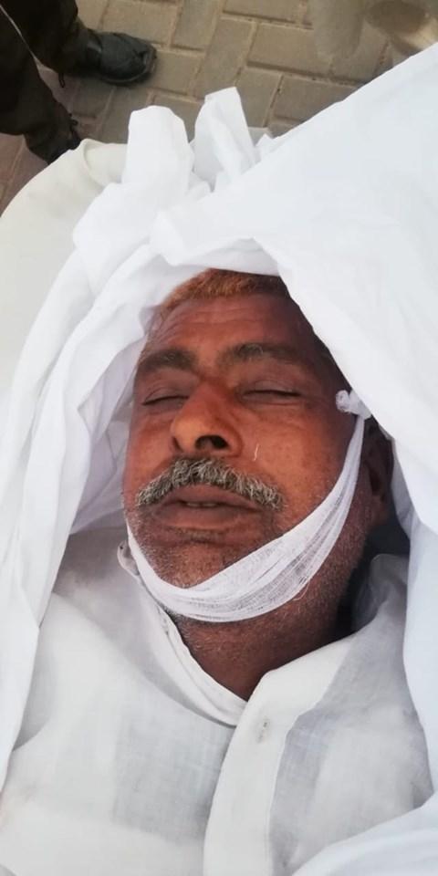 old man killed