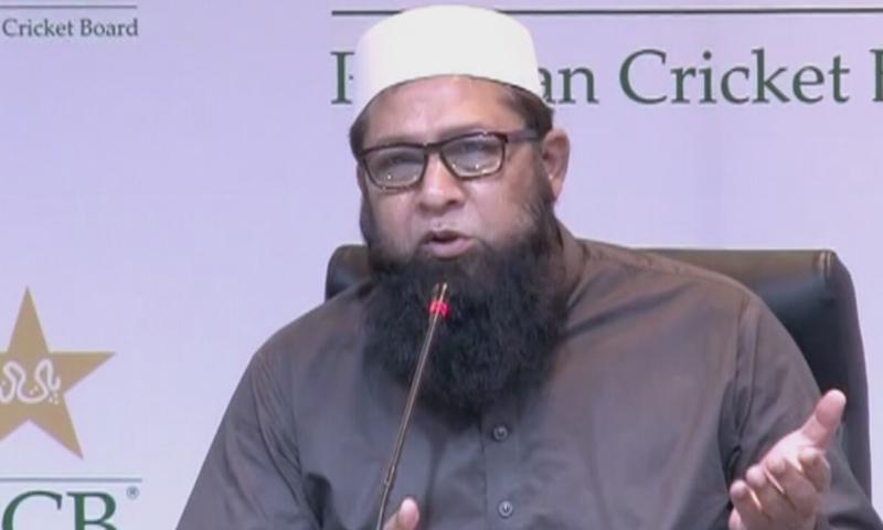 Inzamam-ul-Haq