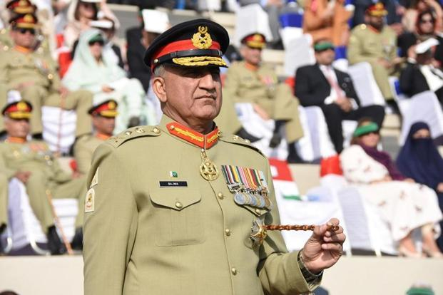 General Qamar Bajwa