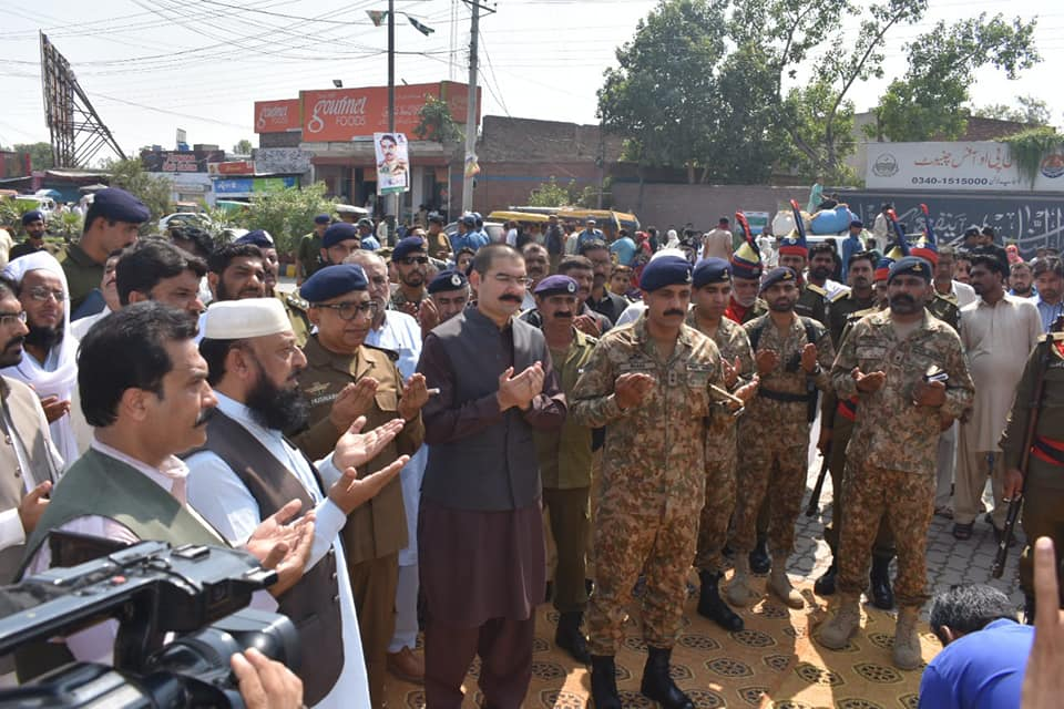 Defense Day ceremony in Chiniot