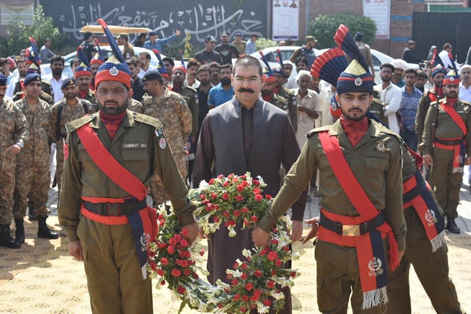 Irabwah news, Rabwah Alerts, Chenab Nagar news, Daily Updates Rabwah,